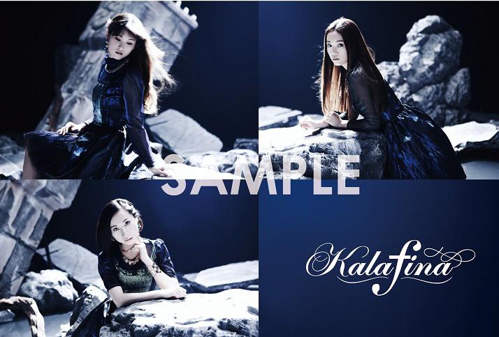 Kalafina、ニューシングル『believe』購入特典の絵柄を発表サムネイル画像