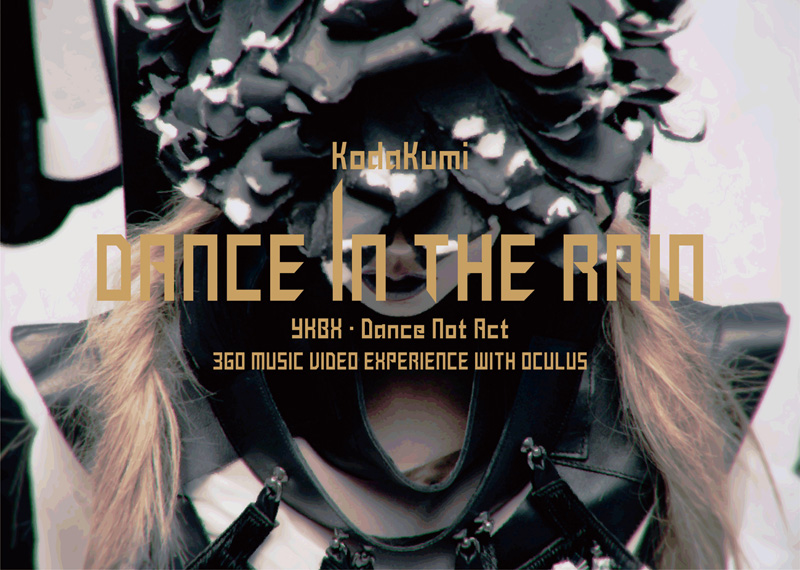 倖田來未、最先端テクノロジーを駆使した360°体感型ミュージックビデオを発表サムネイル画像
