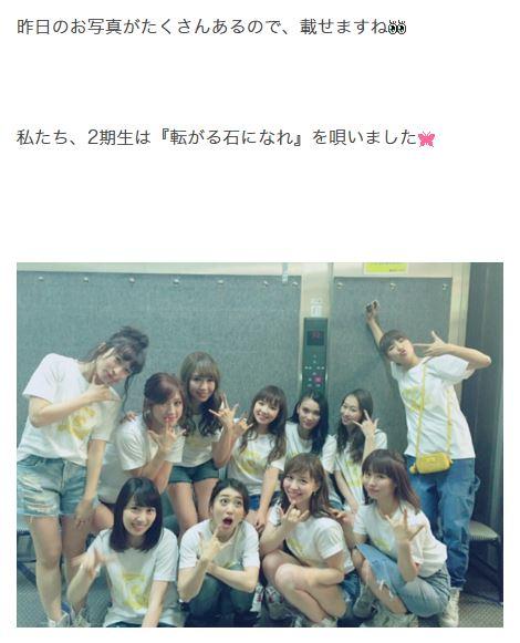 元AKB48・大堀恵、大島優子らとの記念写真を公開。10周年記念イベントは「夢のような時間」サムネイル画像