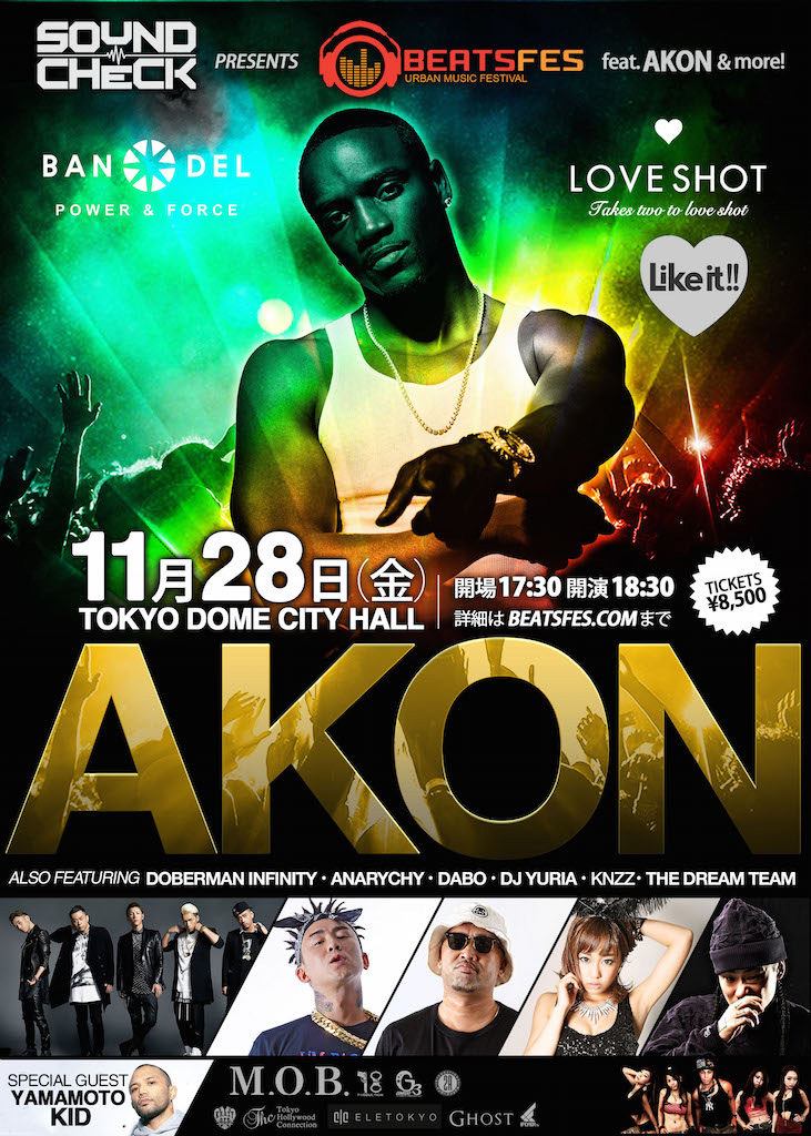 『Beats Fes Featuring Akon』追加アーティストが発表サムネイル画像