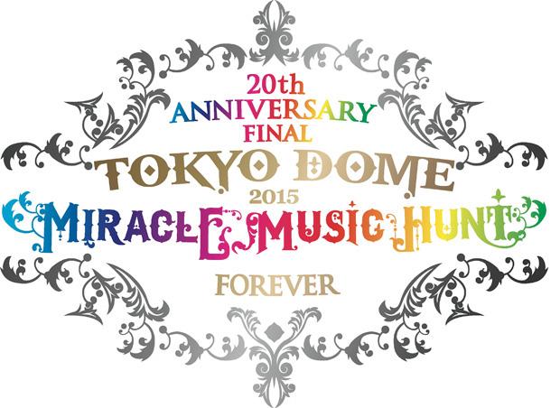 GLAYの新LIVE DVD&Blu-ray「GLAY EXPO 2014 TOHOKU」よりライブ映像先行解禁!ラジオではライブ音源もオンエア解禁サムネイル画像