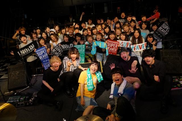 miwa、坂口健太郎、W主演映画で和気あいあいオフショット公開。SUPER BEAVERの友情出演も決定サムネイル画像
