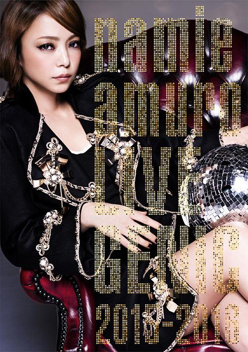 安室奈美恵、アスリート級のストイックなパフォーマンスが詰め込まれたライブDVDが発売サムネイル画像