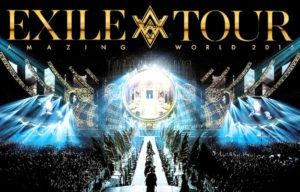 exile_aw_dvd-jpg