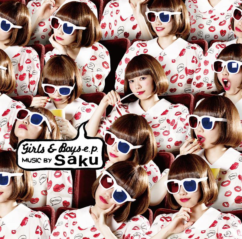 映画「ビリギャル」劇中歌で話題の女性ミュージシャン、Saku(サク)。映画『ゴッド・ヘルプ・ザ・ガール』のトークイベントに出演決定サムネイル画像