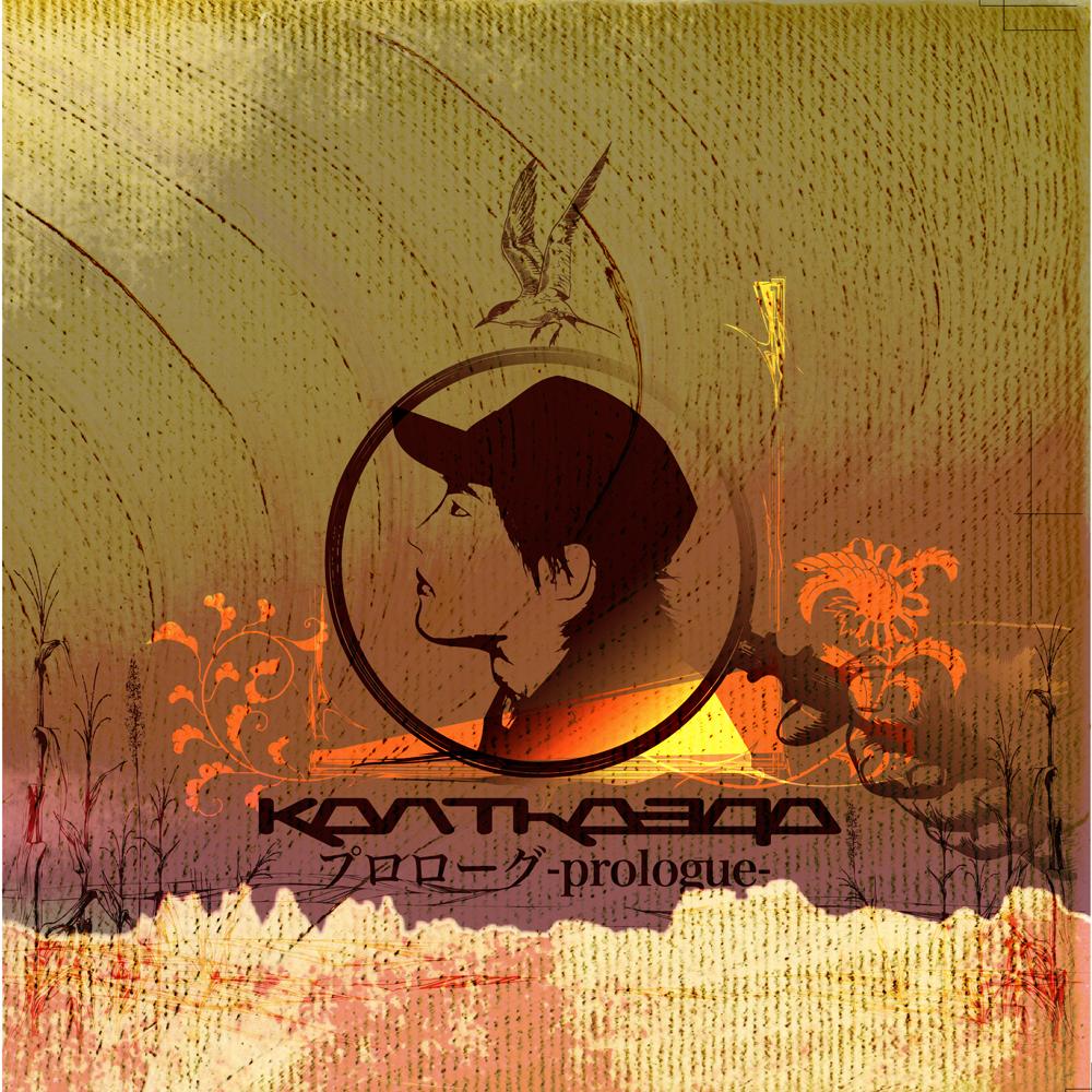 KEN THE 390、デビュー10周年記念企画で1stアルバム「プロローグ」全曲リマスター盤をリリース。サムネイル画像