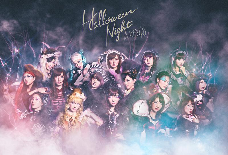 今夜のMステは、番組史上初のハロウィンSP!AKB48、きゃりー、金爆、TOKIOらが登場サムネイル画像