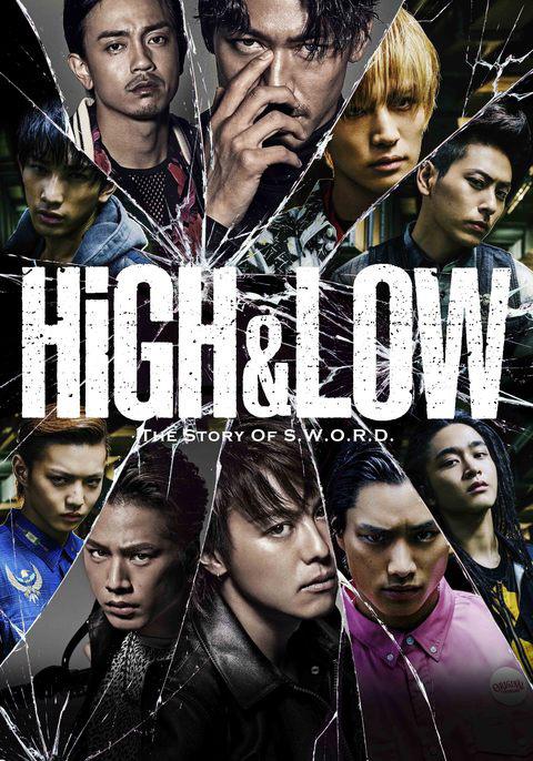EXILE、三代目JSBら、EXILE TRIBE総出演ドラマ「HiGH&LOW」今夜放送開始!放送後には、ディレクターズカットが加わった特別版の配信もサムネイル画像