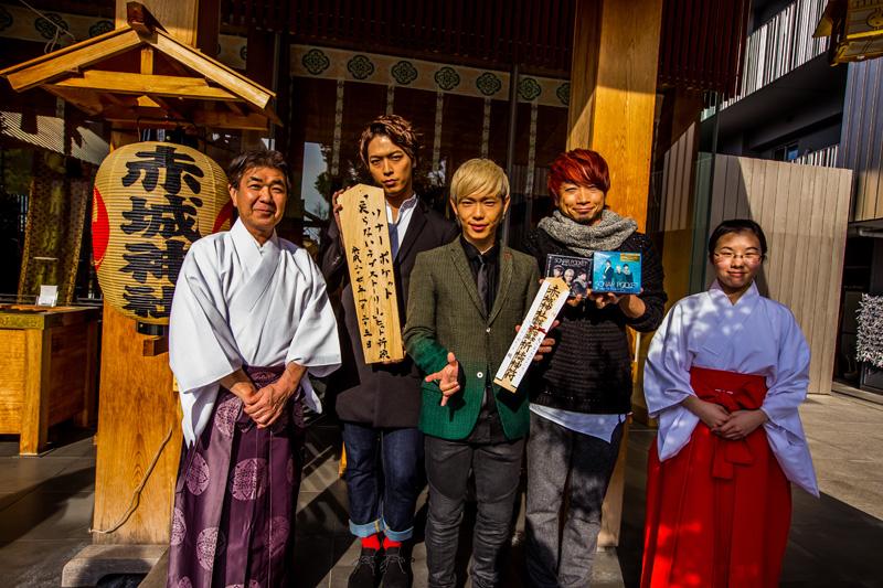 ソナーポケットが赤城神社でファンと共に新作ヒット祈願&失恋ご祈祷イベントを開催サムネイル画像