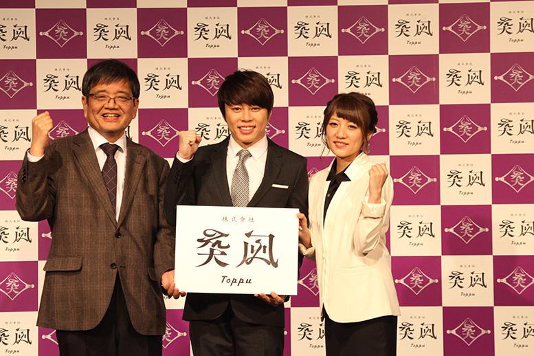 AKB48高橋みなみ×T.M.Revolution 西川貴教、結婚まで噂される2人の関係の真実が明かされる?今夜放送「ミュージック・ポートレイト」サムネイル画像