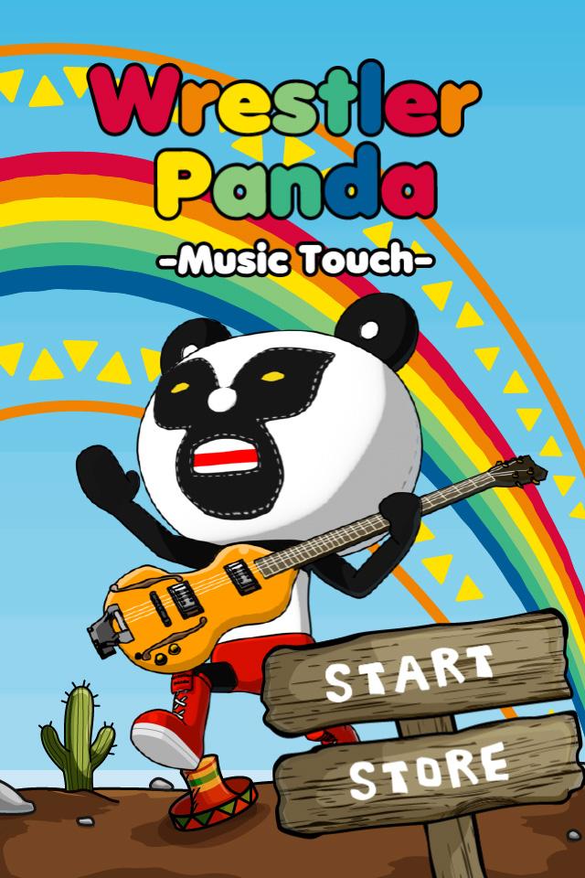怖ゆるキャラ!?子供に人気!!音感育成アプリ「タップで遊ぶ!レスラーパンダ」がリリースサムネイル画像