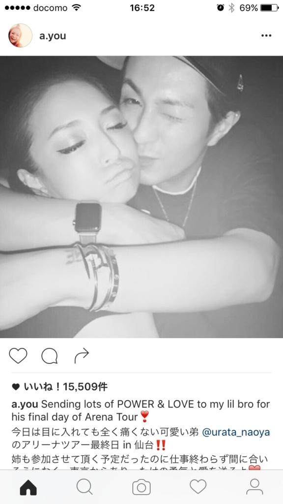 浜崎あゆみ、AAA・浦田直也とのハグ&キス?写真公開が話題。「カップルみたい」「ラブラブ~」サムネイル画像
