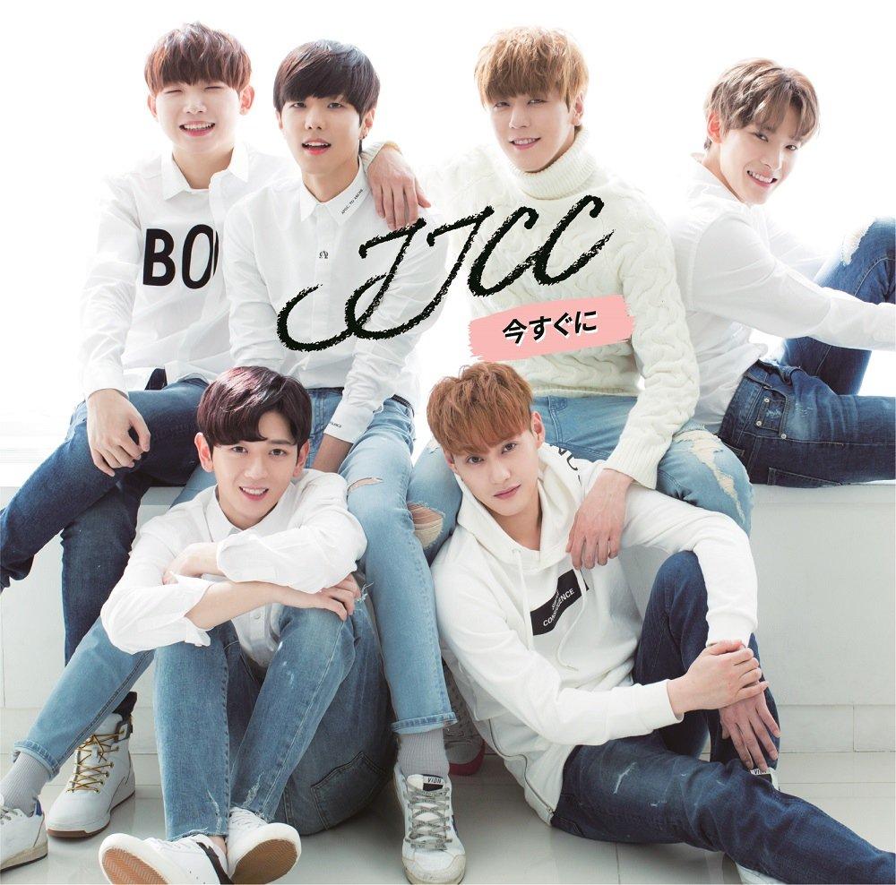 """""""彼氏にしたい6人組""""JJCCの日本デビューシングルが遂にリリース!サムネイル画像"""