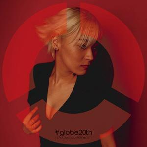 globe、カバーアルバム「# globe20th -SPECIAL COVER BEST-」にHYDE、カエラ、浜崎あゆみ、倖田來未らの参加が発表サムネイル画像