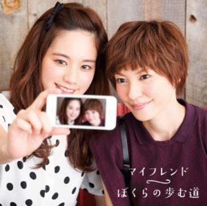 kscl-5456-jk_shokai-jpg