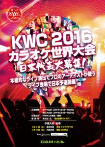 kwc2016-jpeg