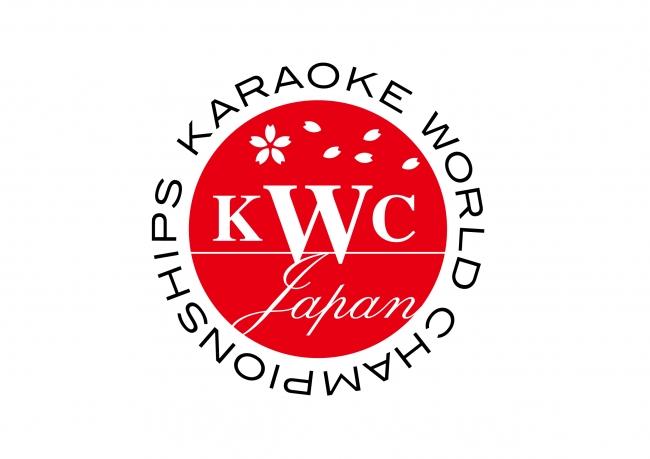 カラオケ世界No.1決定戦「KARAOKE WORLD CHAMPIONSHIPS 2016」日本大会決勝出場者が決定サムネイル画像