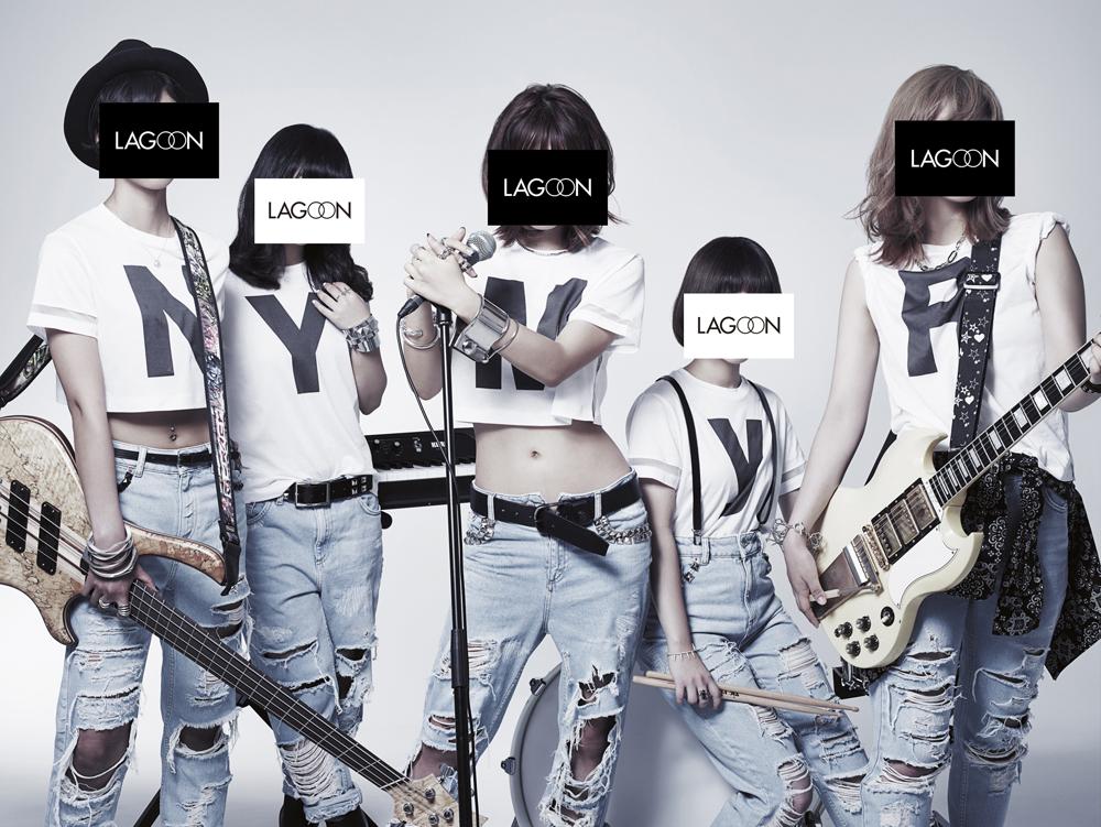 ボーカリストは某女優「M」!?新人ガールズバンド「LAGOON」がデビューまでのカウントダウンサムネイル画像