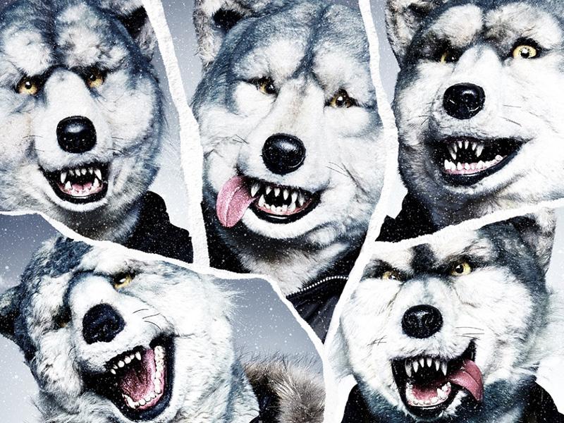 """マンウィズ、伝説の企画「狼どうでしょう」開始も「水曜どうでしょう」""""本家""""からのアプローチに慌てるサムネイル画像"""