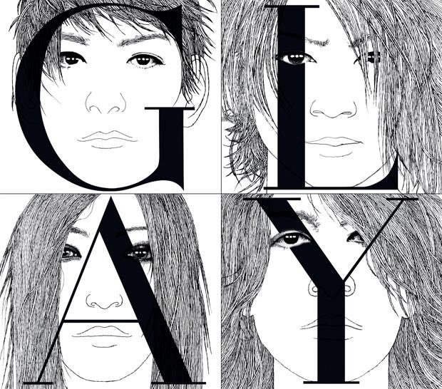 GLAY、グラミー賞ベストデザイン賞受賞者によるニューアルバムのジャケットデザインが公開サムネイル画像