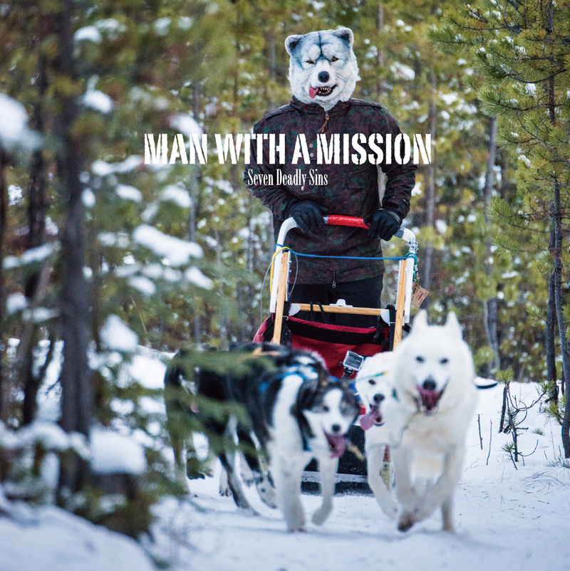 MAN WITH A MISSION、オオカミが犬ぞりに挑戦!?新作ジャケット公開&春ツアー発表サムネイル画像