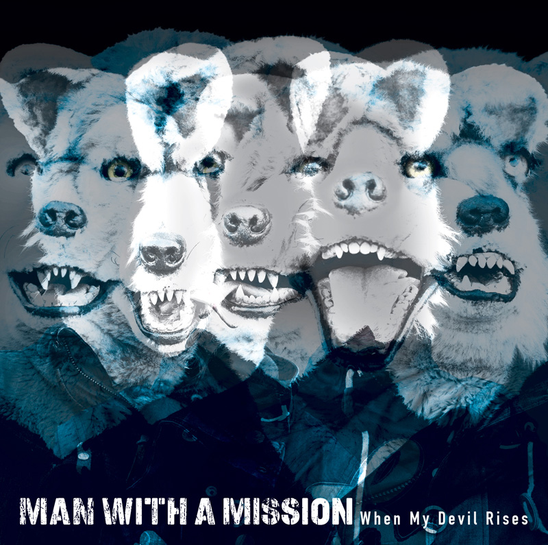 アメリカツアー直前のMAN WITH A MISSION、BMWのCMソングに緊急決定サムネイル画像