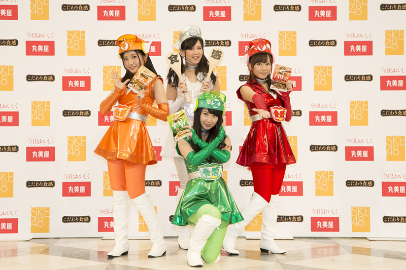SKE48の新ユニット誕生!?CMへの意気込みを語るサムネイル画像
