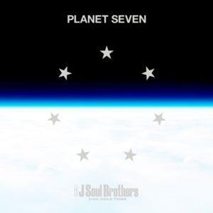 planetseven_jkt-1-jpg