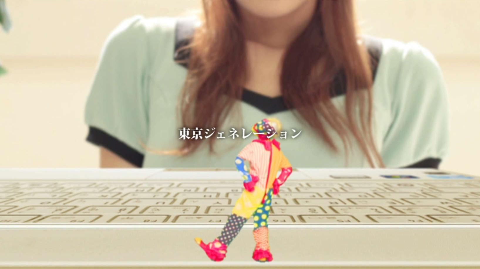"""池袋404の新曲は、恋も仕事も頑張る人への""""サプリソング""""サムネイル画像"""