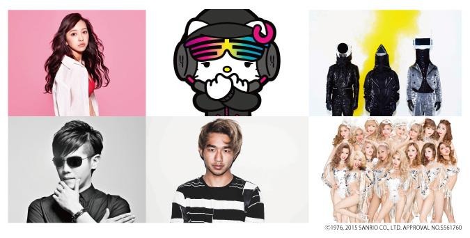 北関東最大級「ビューティナイト2015 LuxuaryPartyEdition」開催決定!板野友美、DJ HELLO KITTYらが出演サムネイル画像