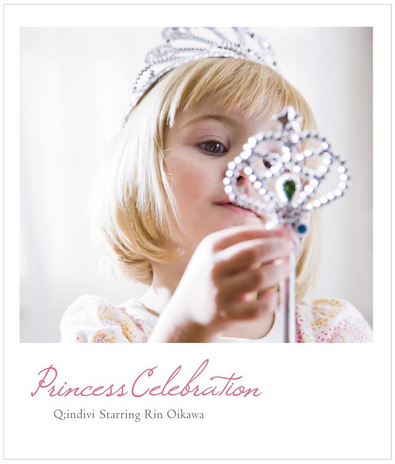 Q;indiviによる、総DL数100万突破の大ヒットアルバム「Celebration」シリーズ最新作が2年振りに発売決定サムネイル画像
