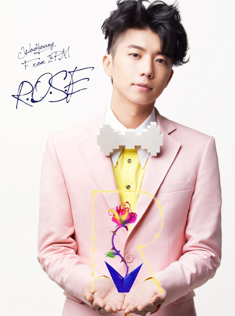 WOOYOUNG (From 2PM) 日本ソロシングル 「R.O.S.E」3月4日発売決定サムネイル画像