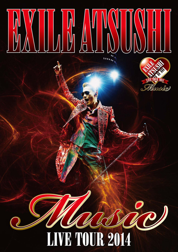 EXILE ATSUSHI、LIVE DVDで男性ソロ歴代記録2冠王にサムネイル画像