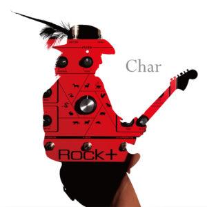 rockplus_jacket_1200-jpg