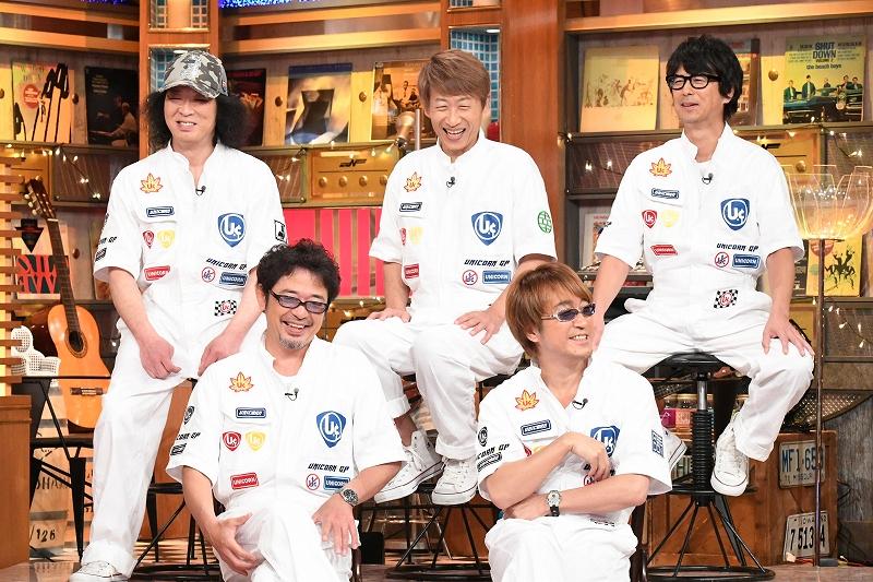 関ジャニ∞が、ユニコーンとセッション披露!ユニコーン伝説も明らかにサムネイル画像