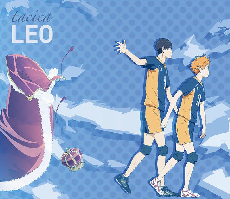 話題のTVアニメ『ハイキュー!!』×tacica「LEO」スペシャルPVを期間限定公開サムネイル画像