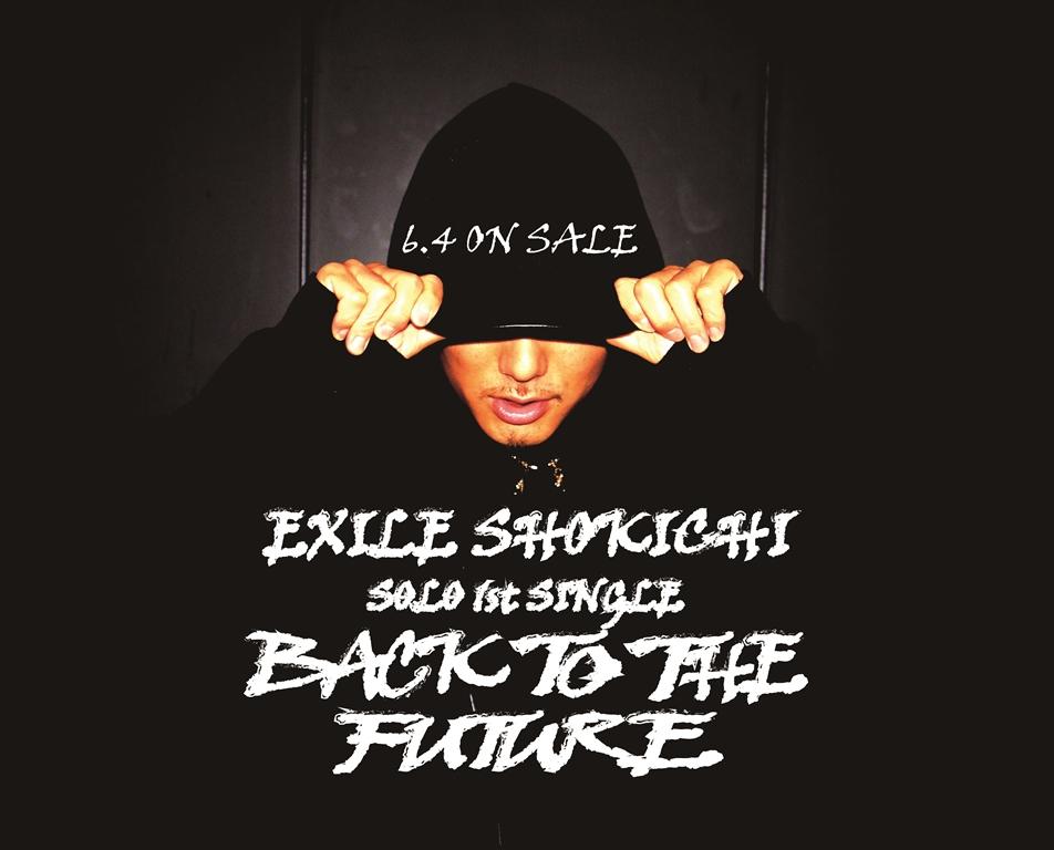 EXILEからSHOKICHIがソロデビュー決定サムネイル画像