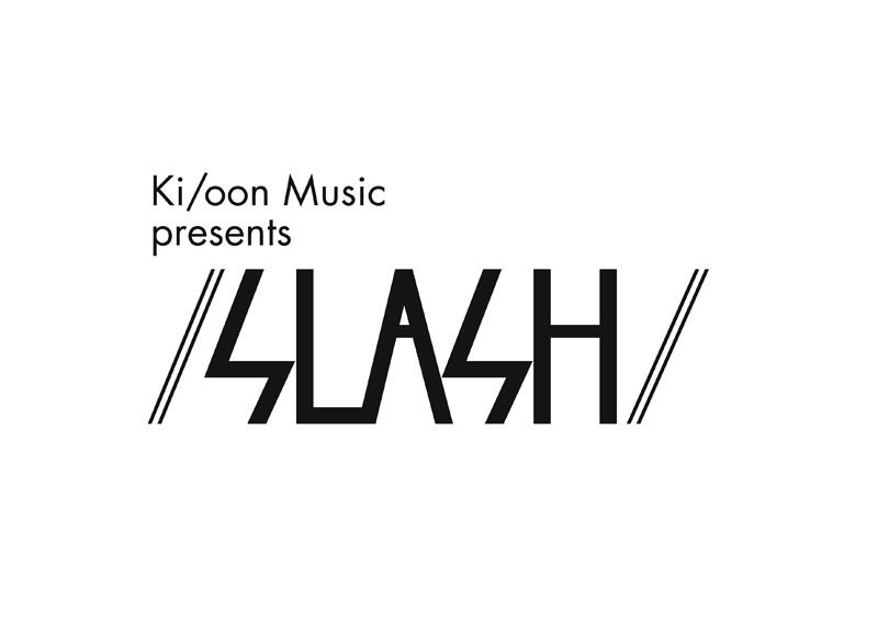 KANA-BOON、BLUE ENCOUNTら、勢いに乗る新世代ロックバンドが、Ki/oon Music主催のロックイベント「/SLASH/」に出演サムネイル画像