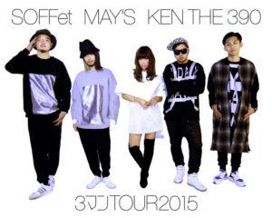 smk_3men_tour_ap_l-jpg