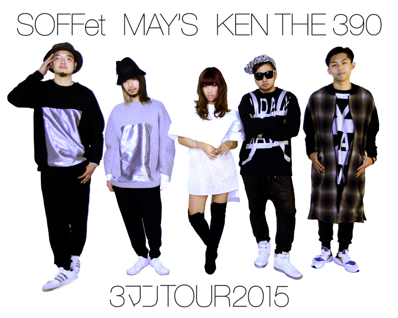 MAY'S、SOFFet、KEN THE 390、今年最強!?のコラボレーション3マンTour開催決定!サムネイル画像