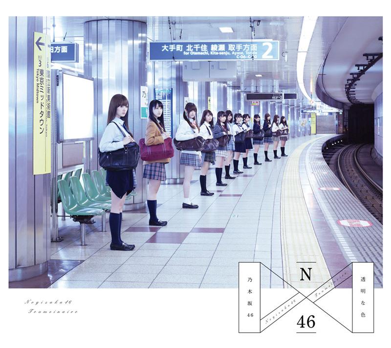 乃木坂46待望のファーストアルバム概要とジャケット写真が初公開サムネイル画像