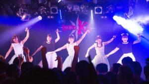 starmarie-asia-tour-2015-fantastic-tokyo-ruido-k4-jpg