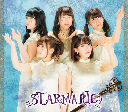 STARMARIEがTVアニメ「カードファイト!! ヴァンガードG」の新EDテーマを担当!8/19にニューシングル「メクルメク勇気!」をリリースサムネイル画像