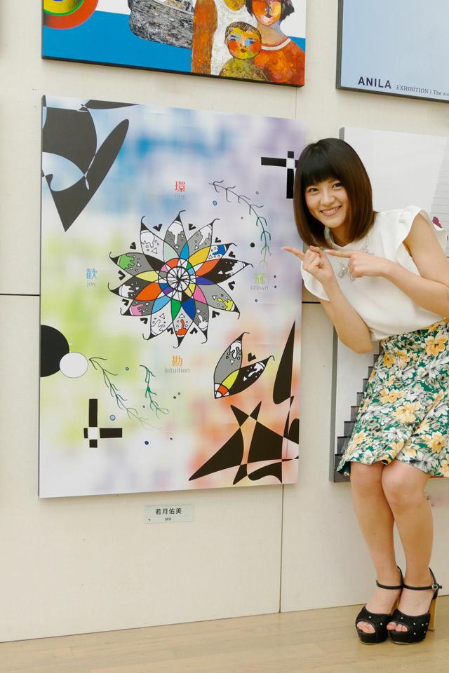 """乃木坂46・若月佑美のプレゼントに、大量の""""箸""""が届く理由とは?サムネイル画像"""