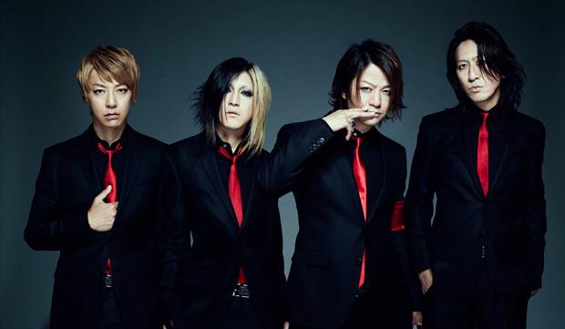 GLAY、長野、滋賀、愛媛を回るホールツアーが緊急決定サムネイル画像