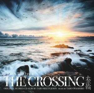 yccs-10058_the_crossing_rgb-750px-jpg