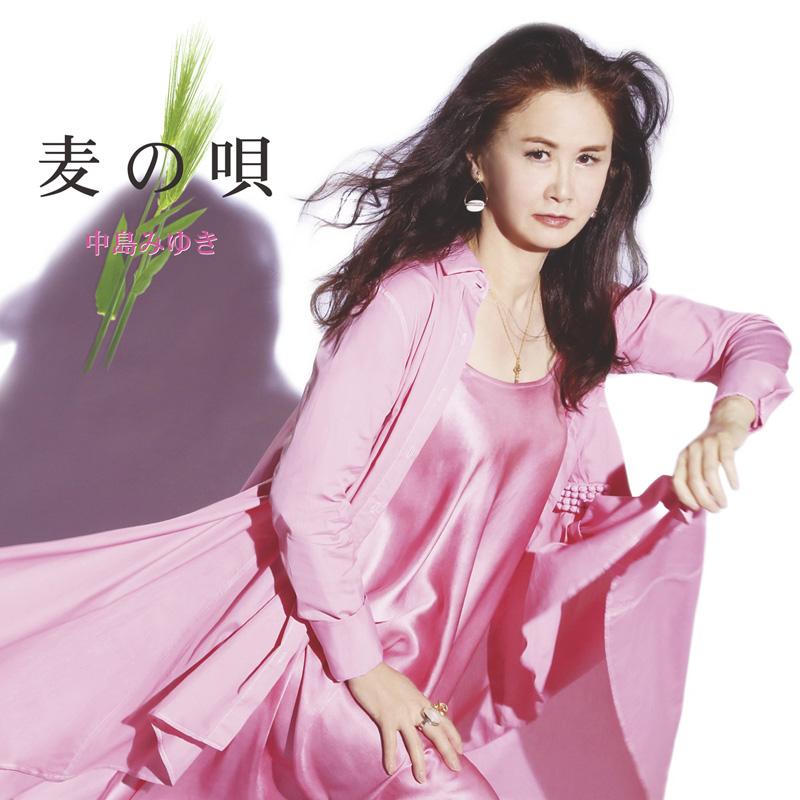 中島みゆき、NHK朝ドラ主題歌&ももクロへの提供曲をカップリングしたシングルをリリース!サムネイル画像