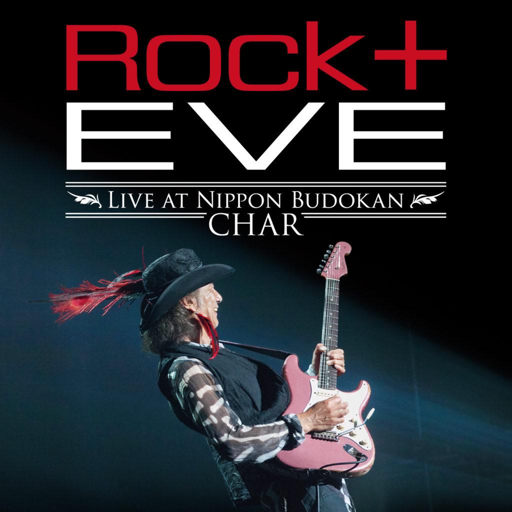 Char、日本ロック史に新たな伝説としてその名を刻んだコンサート『ROCK+』の映像作品化が決定!サムネイル画像