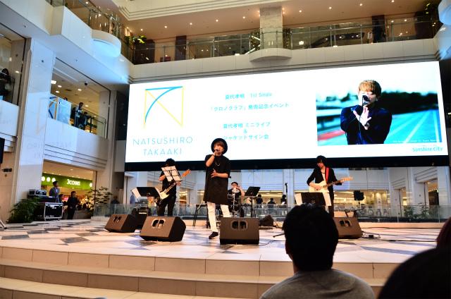 ニコニコ動画で話題の歌い手、夏代孝明の1stシングル「クロノグラフ」発売イベントにて透明感のある歌声を披露!!サムネイル画像