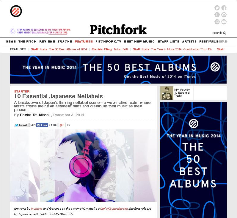 【海外反応】リアルな音楽はネットのなかにある!米サイトが日本のネットレーベルを特集サムネイル画像